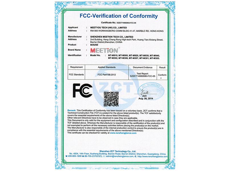 Ratón de la FCC