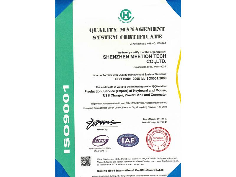 ISO9001(EN)