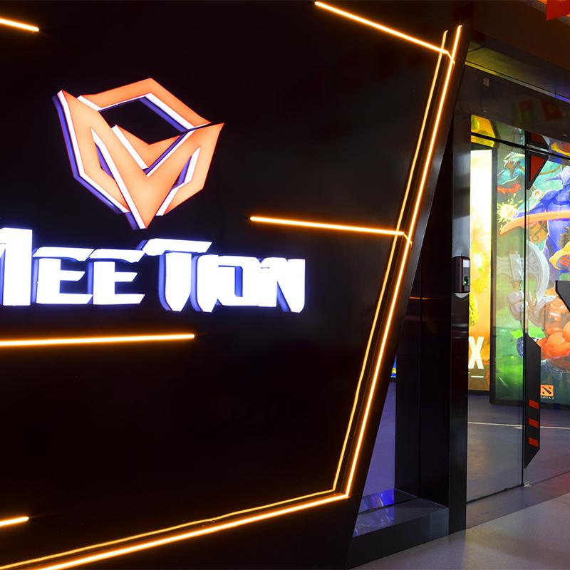 MeeTion Company Profile Video