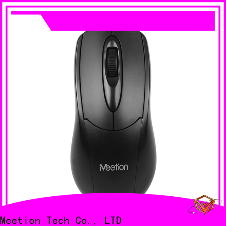 Meetion bulk purchase wired mouse company