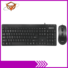 bulk purchase keyboard and mouse combo manufacturer