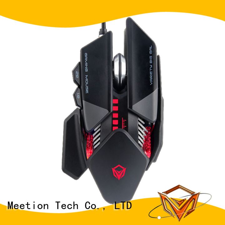 best e sport mouse factory