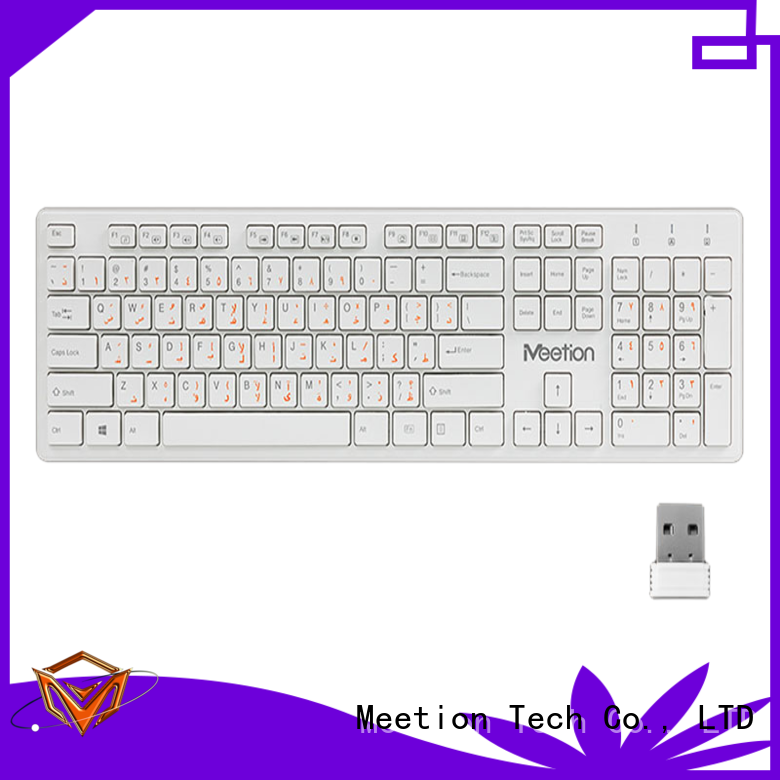 Meetion best wireless keyboard price company